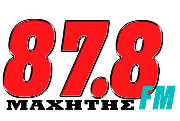 radio-maxitis_logo